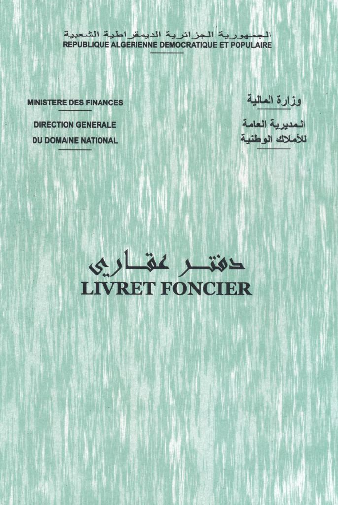 Livret foncier en Algérie